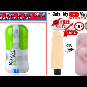 Sex Toy : Best Sex Toy For Men | Buy Now Tenga Disposable Masturbator | Sex Toy Review In Hindi
